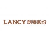 北京朗姿服装实业有限公司